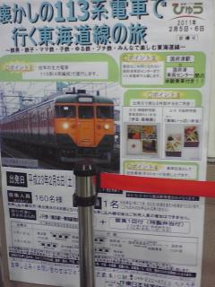 110120_2012~01.jpg